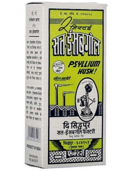Psyllium Husk - Flocos